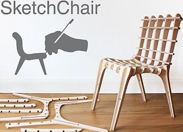 SketchChair 3D軟體